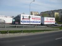 Samochody ciężarowe-6